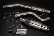 Tomei  Expreme Titanium Exhaust BCNR33 RB26DETT