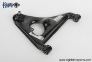 Rear Lower Suspension Arm - BNR32 Nissan Skyline GT-R