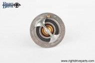 Thermostat - RB26DETT, Nissan Skyline GT-R