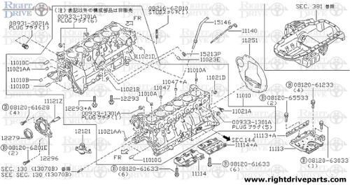 11010B - dowel, block to transmission - BNR32 Nissan Skyline GT-R