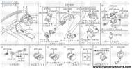 25310A - valve - BNR32 Nissan Skyline GT-R