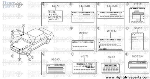 14077 - label, caution air relief - BNR32 Nissan Skyline GT-R