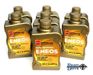 Eneos 5W40 Synthetic Engine Oil