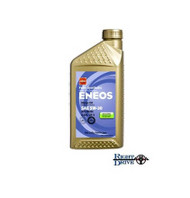 Eneos 5W30 Synthetic Oil