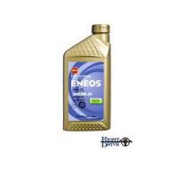 Eneos 0W20 Synthetic Oil