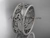 14kt white gold celtic trinity knot wedding band,  matte finish wedding band, engagement ring CT7150G