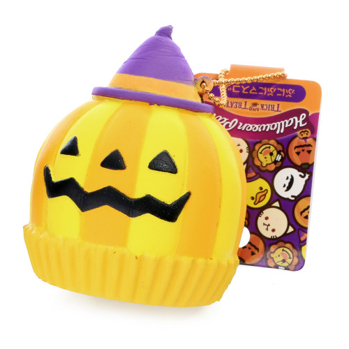 Sammy The Patissier Halloween Party Yellow Knight Pumpkin Tart Squishy Charms