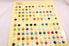 KAM 60 Colours Sample Card