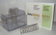 TX6 Gourmet Food Press with Light Tension Spring #2 Attachment