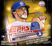 2017 Topps Series 1 Baseball HTA Jumbo Box