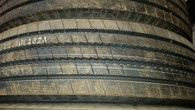 (4-Tires) 12R22.5 tires GL282A 16PR truck tire 12/22.5 Advance / Samson 12225