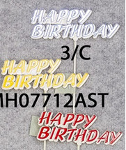 PICK HAPPY BIRTHDAY 2DZ # 7712