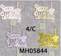 PICK HAPPY BIRTHDAY MH05844 2D