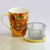 Van Gogh Sunflowers Tea Mug W/Infuser and Lid