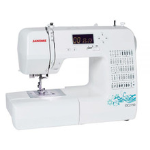 Janome DC2150 Sewing Machine DAY 12 - 12 Days of Christmas Daily Deals