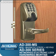 Schlage AD-300-MS-MGK (Magnetic Stripe - Insert + Keypad) Electronic Mortise Locks