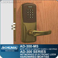 Schlage AD-300-MS-MTK (Multi-Technology + Keypad   Proximity and Smart Card) Electronic Mortise Locks
