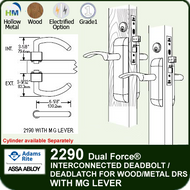 Adams Rite 2290 - Dual Force® Interconnected Deadbolt / Deadlatch for Wood or Hollow Metal Stile and Rail Doors - With MG Lever