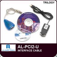 Alarm Lock AL-PCI2-USB - INTERFACE CABLE