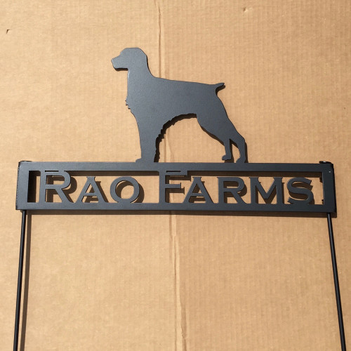 Brittany Spaniel Metal Garden Stake with Personalized Text Field