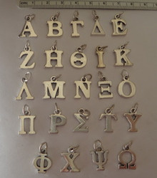 Sterling Silver Greek Alphabet Letter Charms