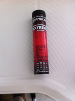 MERCURY EXTREME GREASE 14OZ