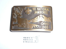 1969 National Jamboree MAX SILBER Belt Buckle