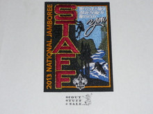 2013 National Jamboree Patch, Official STAFF Patch