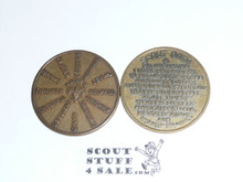 Boy Scout Oath and Law Coin / Token, smaller size