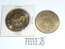 Boy Scout Good Turn Coin / Token, Tenderfoot emblem newer stamping