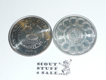 1964 National Jamboree Continental Currency Coin / Token