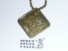 1980 Cub Scout 50th Anniversary Token on chain