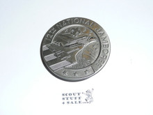 1989 National Jamboree Belt Buckle, Space Shuttle