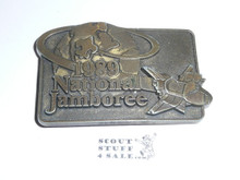 1989 National Jamboree Belt Buckle, Bronze color, used