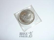 1953 National Jamboree Coin / Token, Chrome Color