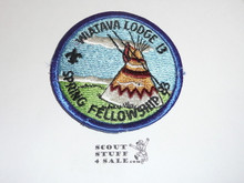 Wiatava O.A. Lodge #13 1983 Spring Fellowship Patch