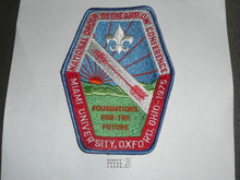 National Order of the Arrow Conference (NOAC), 1975 Jacket / Back Patch