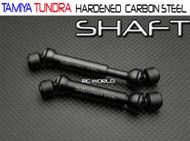 Tamiya HighLift - TOYOTA TUNDRA - Hardened CARBON STEEL DRIVE SHAFTS