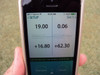 Turf-Tec POGO II - VWC Soil Moisture Sensor  Wi-Fi with EC and temperature and integrated GPS - Close up of application on phone