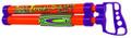 """Kwik Tek AZ-18DS Aqua Zooka Double - Shot Water Bazooka 18"""" - AZ-18DS"""