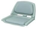 Wise 8WD139LS-717 Folding Plastic - Frame Seat w Cushion Pads Grey/Grey - 8WD139LS-717