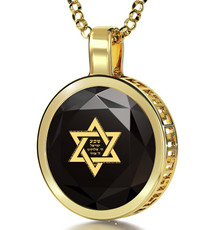 Black Gold Star of David necklace from Inspirational Jewelry