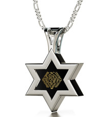 Black Silver Star 72 Names of God necklace from Inspirational Jewelry