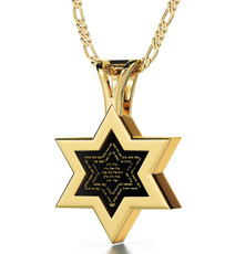 Black Inspirational Jewelry Gold Star Ana Beko'ach Necklace