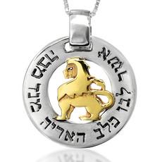 Lion Heart Kabbalah Pendant