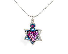 Jewish Jewellery Star Of David Necklace