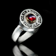 Kabbalah Ring With Ana Bekoach Prayer And Gem