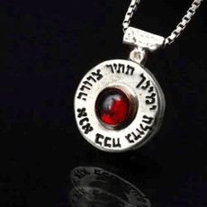 Kabbalah Jewelry Pendant With Ana Bekoach Prayer And Gem