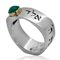 Five Metals Kabbalah Square Ring With An Inserted Gem