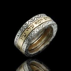 Porat Yosef Kabbalah Pilgrimage Ring
